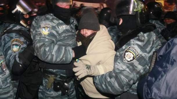 Затримання активістів