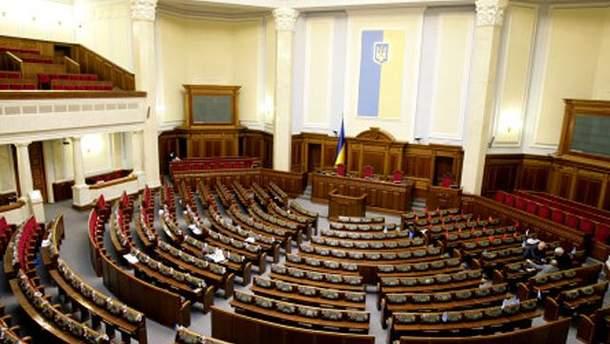 В ВР внесли законопроект об усилении гарантий судей