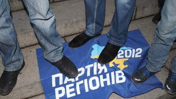 4 депутата вышли из Партии регионов