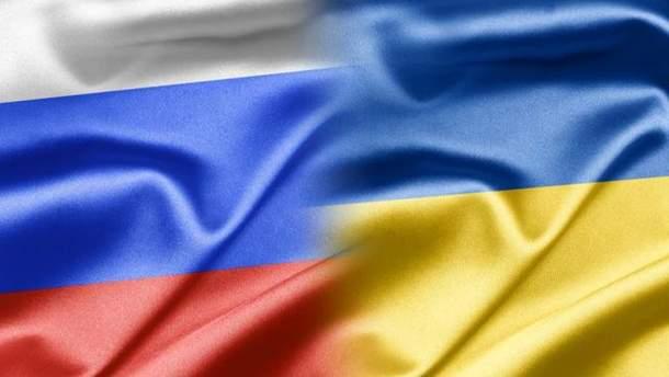 Україна-Росія