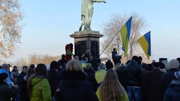 Евромайдан в Одессе