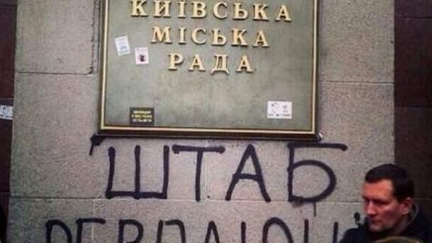 Будівля КМДА