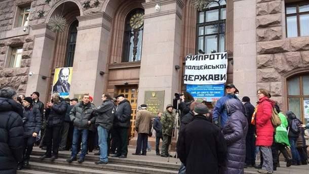 Протест под КГГА