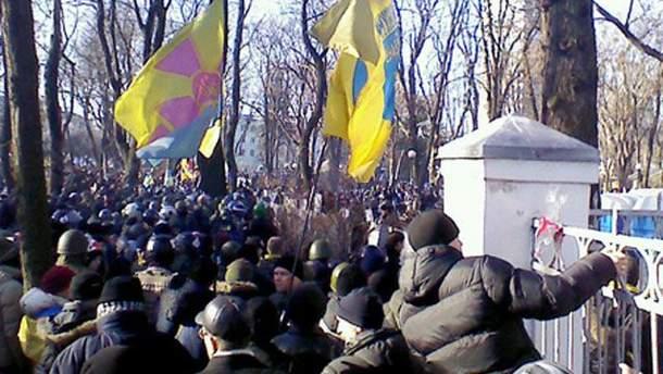 Активісти прорвали оборону на Грушевського