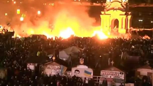 Майдан Независимости в огне