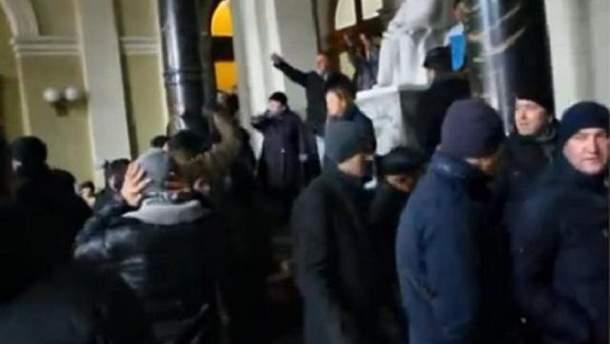 Львівська ОДА