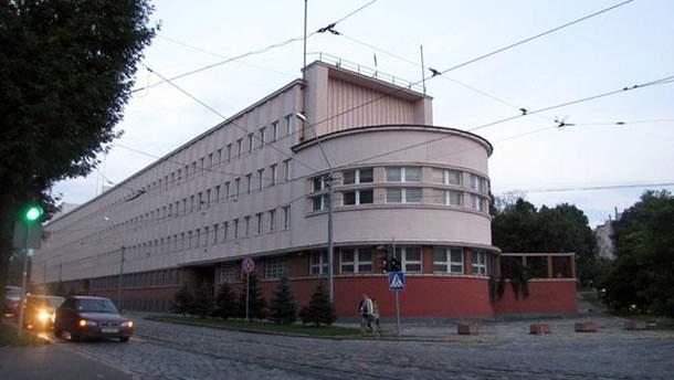 Управління СБУ у Львові