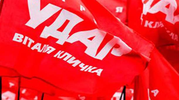Флаги партии УДАР