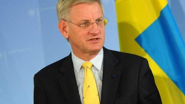 Карл Більт