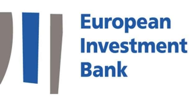 Европейский инвестиционный банк