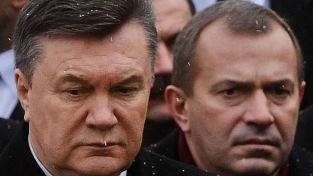 Виктор Янкуович и Андрей Клюев