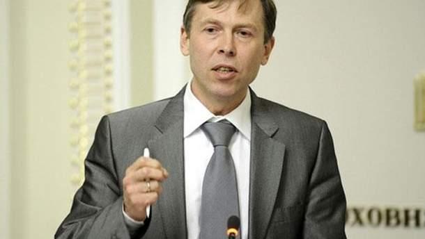Сергей Соболєв