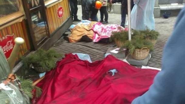 На Майдане уже около десяти погибших активистов (Фото)