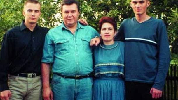 Сім'я Януковича