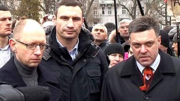 Оппозиционные лидеры
