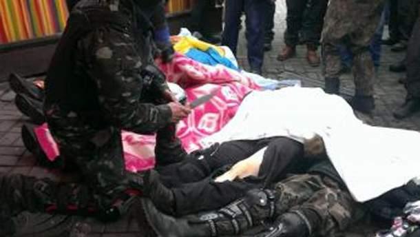 Загиблі активісти