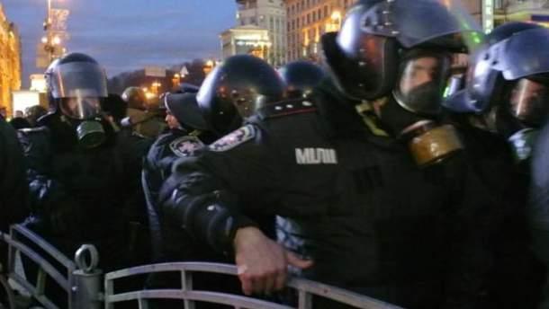 """Беркут"""