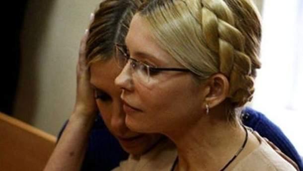 Юлія і Женя Тимошенко