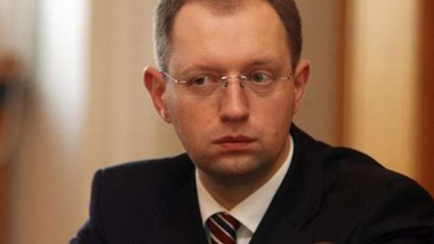 Арсеній Яцеюнк