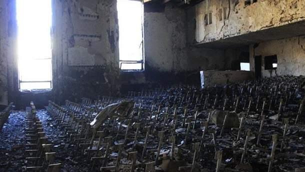 Обгоревший Дом профсоюзов