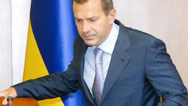 Андрій Клюєв
