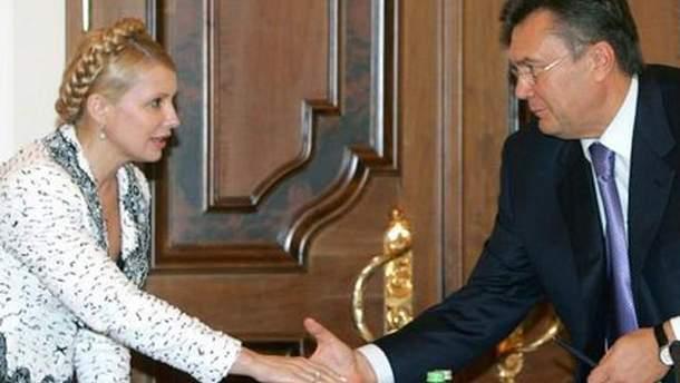 Тимошенко і Янукович