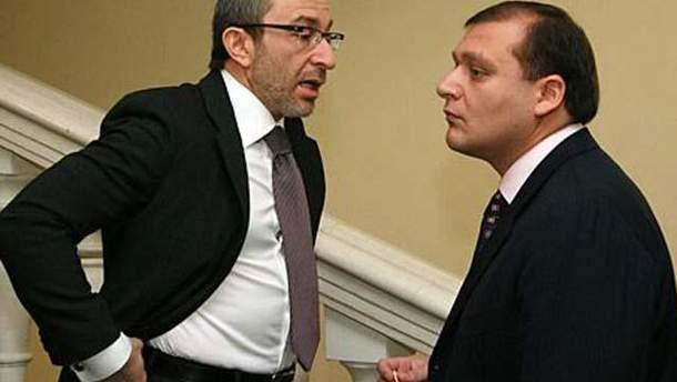 Кернес и Добкин