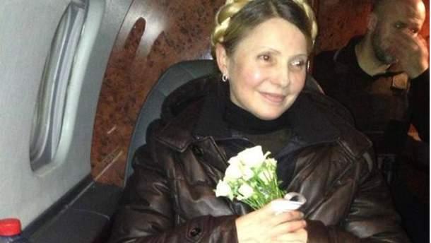 Юлия Тимошенко уже на свободе
