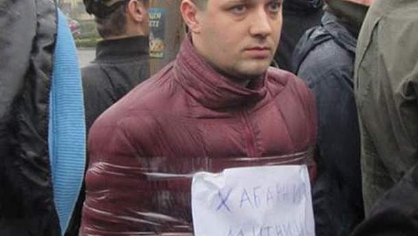 Сергій Харченко
