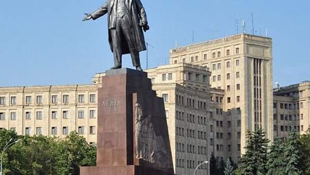 Пам'ятник Леніну в Харкові