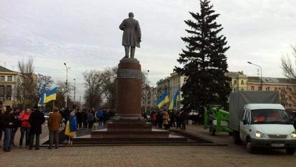 Евромайдан в Донецке