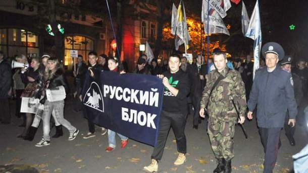 """""""Русский блок"""""""
