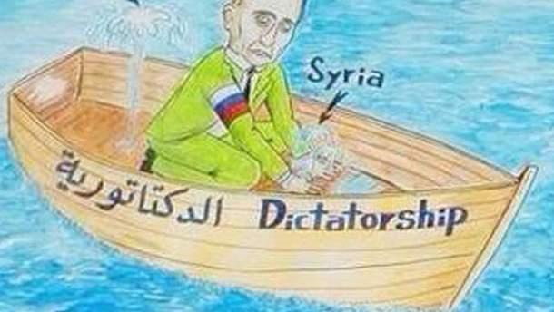 Сирійські повстанці за Україну