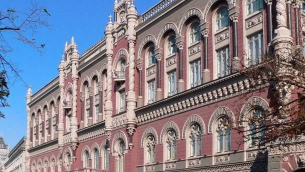 Будівля Нацбанку України