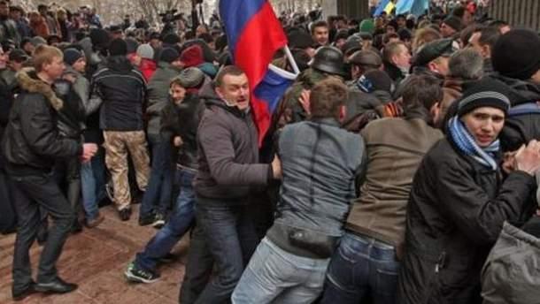 Столкновения у ВР АР Крым