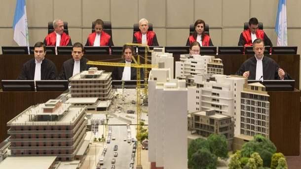 Международный трибунал