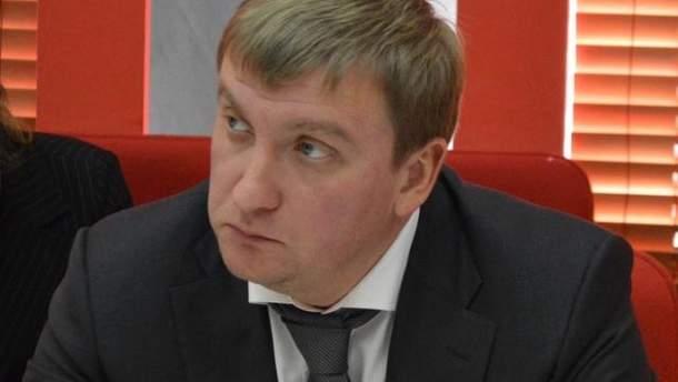 Министр юстиции Павел Петренко