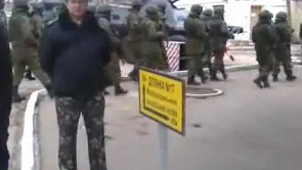 191-й навчальний загін ВМС України