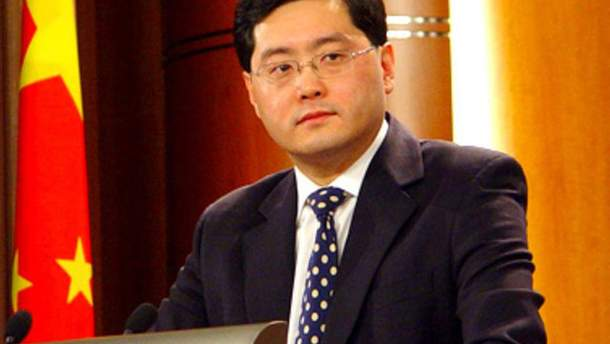 Цинь Ган