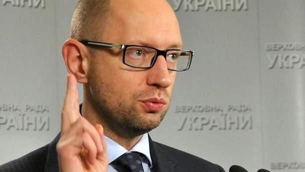 Арсенія Яценюк