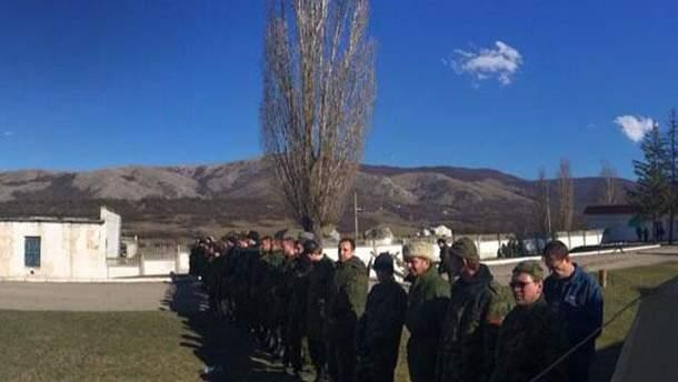 Военная часть в Перевальном