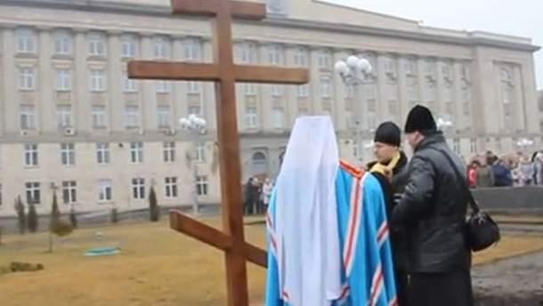 Крест в память о Героях Небесной Сотни