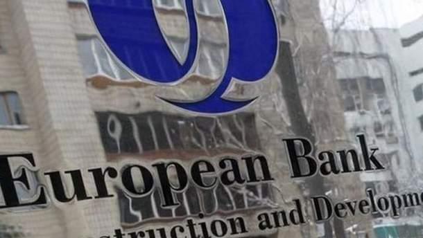 Логотип ЄБРР