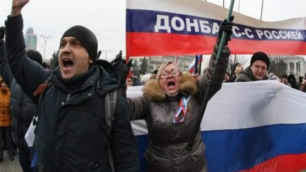 Проросійський мітинг в Харкові