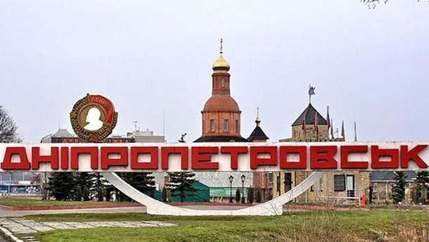 У Дніпропетровську вивявили псевдожурналістів