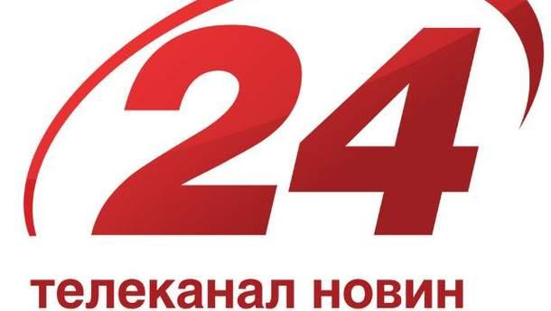 """Від телеканалу новин """"24"""" в інтернеті розповсюджують неправдиву інформацію (Фото)"""