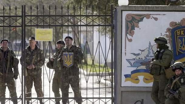 Військова частина в Євпаторії