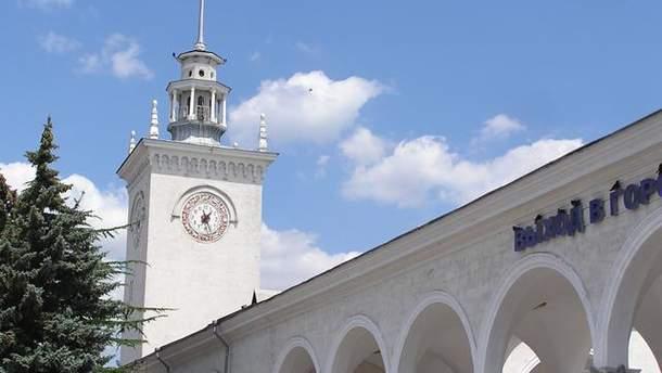Активистов похитили с вокзала в Симферополе