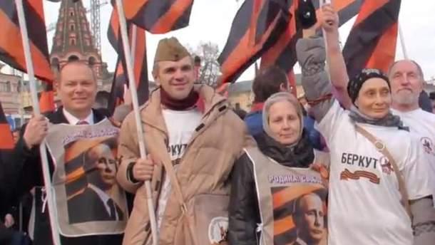 Митинг за присоединение Крыма к РФ