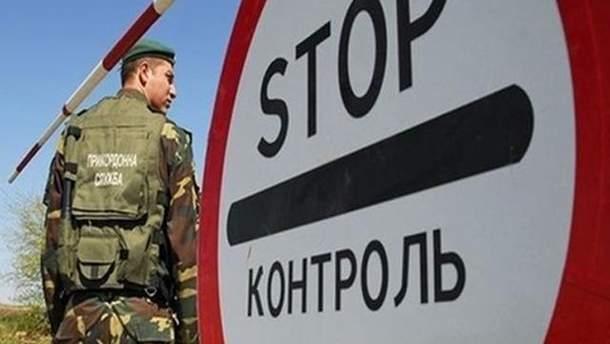 Прикордонники затримали 305 осіб